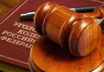 В Ивановской области осуждена мошенница, «снявшую порчу» почти на 280 тысяч рублей