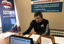 Ярославцев беспокоит отказ торговых центров прекратить работу: первые итоги работы волонтерского центра