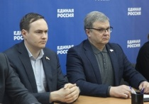 В «Единой России» обсудили изменения процедуры предварительного голосования