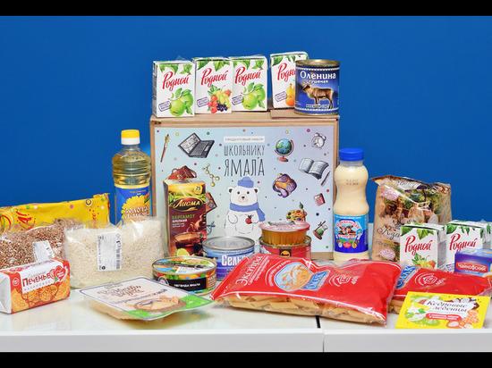 Школьникам ЯНАО выдадут нетбуки и обеспечат питанием на дистанционном обучении