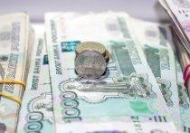 ЯНАО занял первое место в рейтинге зарплат в малых и средних населенных пунктах