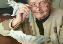 Серпуховичи получат пенсию вовремя