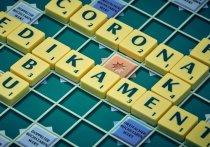Ведомства Марий Эл дают ответы по теме коронавируса