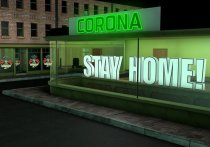 Пандемия коронавируса в Германии: Покидать дома в Баварии запрещено до 19 апреля