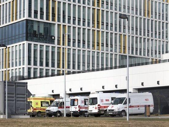 В больнице в Коммунарке скончались двое пациентов с коронавирусом