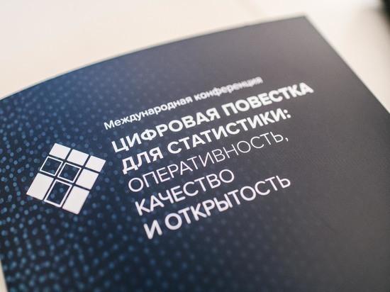 Досрочный этап переписи населения на Ямале перенесут из-за профилактики коронавируса