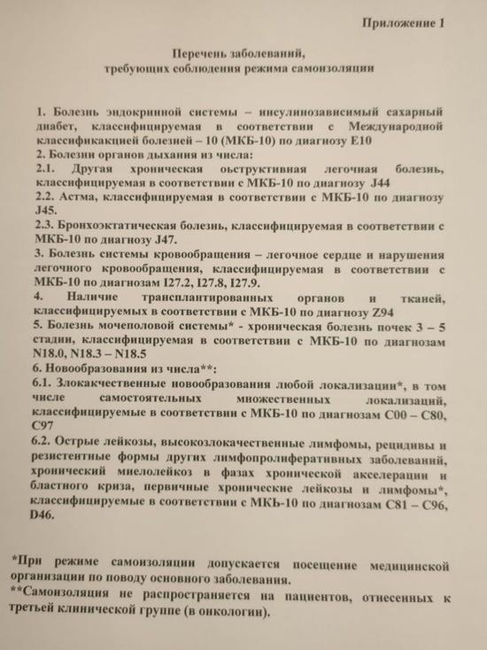 Сообщил его официальный телеграм-канал правительства Ленобласти
