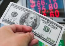 Экономике предсказали «ужасное будущее»