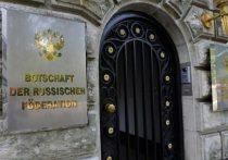 Посольство России в Германии: О продлении шенгенских и национальных германских виз гражданам РФ
