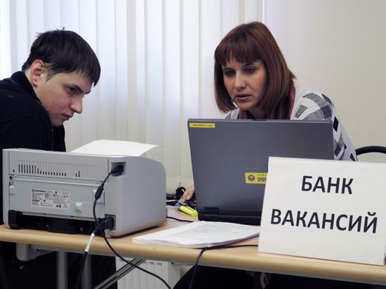 """""""Без работы рискуют остаться 15 миллионов россиян"""""""
