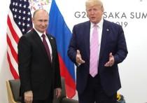 Пандемия может сблизить Россию и США