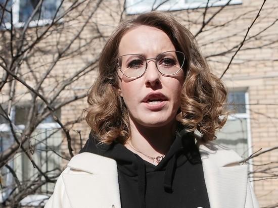 Ксения Собчак сообщила о заражении коронавирусом