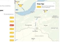Жители Бурятии вошли в топ «Яндекса» по уровню самоизолированности