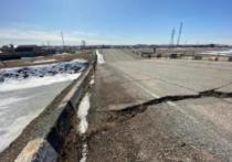 В Иркутском районе построят два моста через Куду
