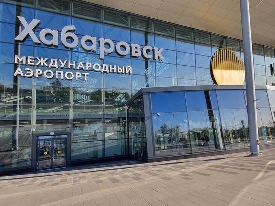 Прилетающих из Москвы в Хабаровск пассажиров будут отправлять на карантин