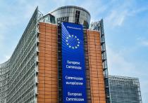ЕК предусмотрела €3,5 млн на продвижение европейских проектов на Украине