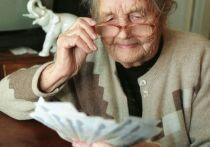 Некоторым ивановцам придется подождать своих пенсий