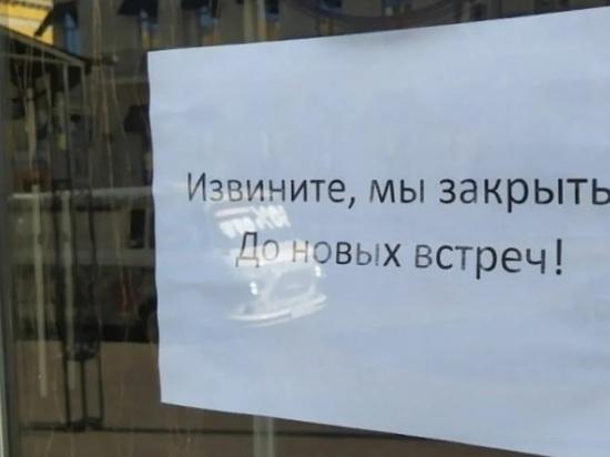 В ярославских гостиницах запрещено селиться