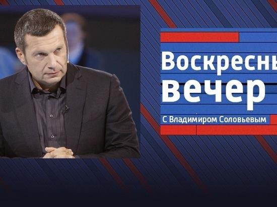 Последний «Воскресный вечер» с Владимиром Соловьевым спровоцировал новое обсуждение персоны ректора СибГМУ в местных соцсетях