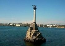 В Севастополе остановили паромное сообщение