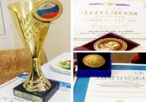 Тюменская продукция занимает призовые места на различных выставках