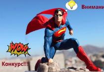 В Тюмени стартовал конкурс по 3D-моделированию для школьников
