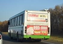 Алтайские перевозчики просят наложить мораторий на оплату транспортного налога