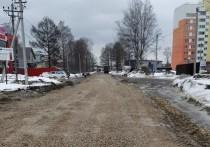 В Кирове отремонтируют улицу Торфяную