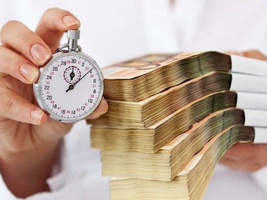 Минфин Хакасии возьмет коммерческий кредит, чтобы вернуть казначейский