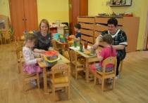 Для детей работающих родителей в серпуховских детсадах работают дежурные группы