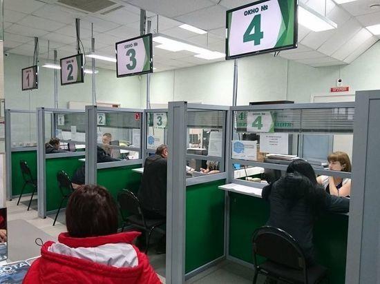 В Хакасии увеличили размер пособия для безработных