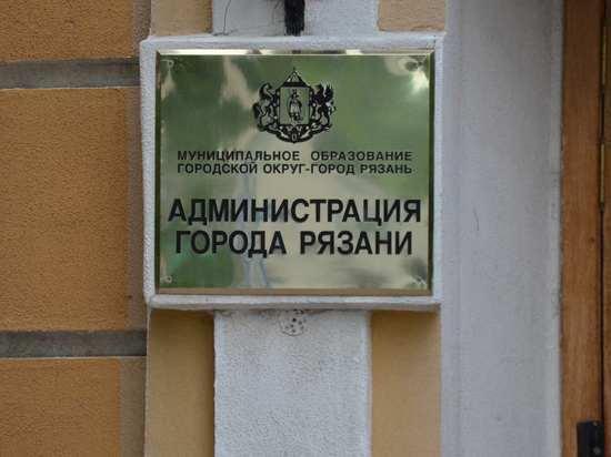 В Рязани назначили нового и.о. вице-мэра