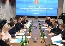 Андрей Бочаров поставил задачу сохранить трудовые коллективы