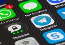 В месседжере Telegram появились папки для чатов и каналов
