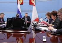 Оперативный штаб Вологодской области объявил карантин в связи с подозрением на коронавирусную инфекцию