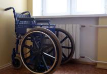 Правила признания российских граждан инвалидами поменяются на время пандемии коронавируса