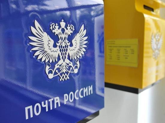 Почта России запускает сервис, который сильно упростит работу компаний, занятых в онлайн-торговле