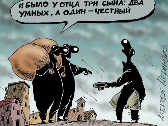 Подарки липецкому губернатору вызвали много вопросов