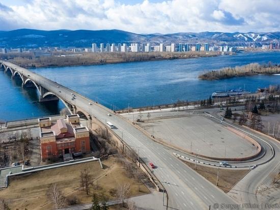В Красноярском крае вводят режим самоизоляции