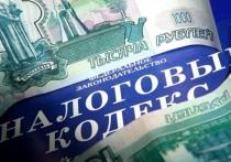 В Губкинском управляющая компания скрыла 21 млн от налоговой