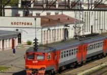 С 1 мая Москва отдалится от Костромы на 20 минут