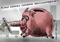 Госдума утвердила 13-процентный налог на вклады: у поправки есть нюансы