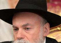 Александр Борода рассказал о ситуации в еврейской общине