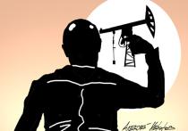 Новая схема использования нефти сулит России миллиарды