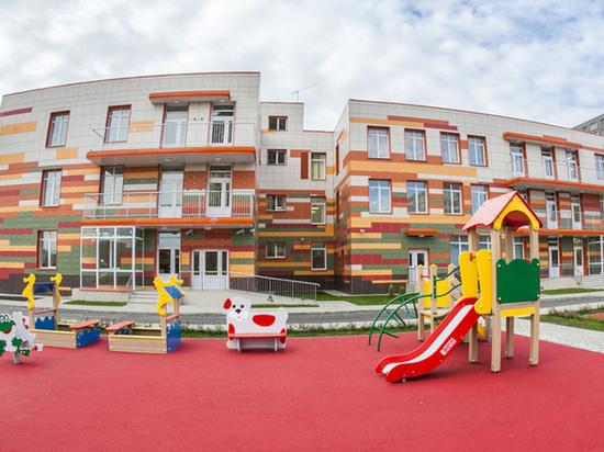 План нового детского сада в Серпухове прошел проектные изыскания