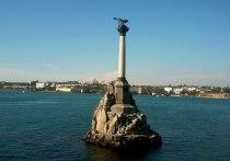 В Севастополе ввели режим полной самоизоляции