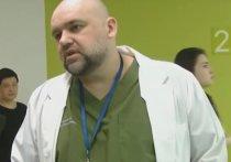 Эксперты рассказали, как мог заболеть главврач больницы в Коммунарке