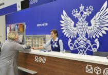 В Хабаровском крае закрываются почтовые отделения