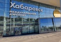 Пассажиров в хабаровском аэропорту будут осматривать медики