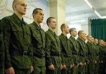 Строгий карантин и весенний призыв в Костроме начнутся одновременно